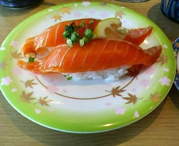 魚一心のトロサーモン