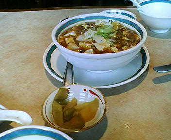 中華レストラン三平の麻婆豆腐