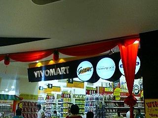 VIVOCITYのスーパー