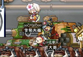 Maple0046-1.jpg