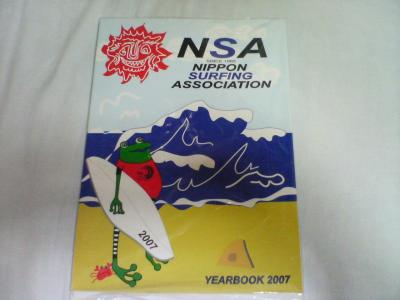 NSA2007イヤーブック