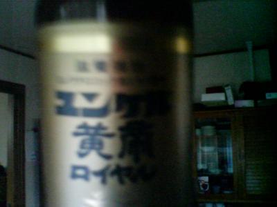 yunkeru10.19