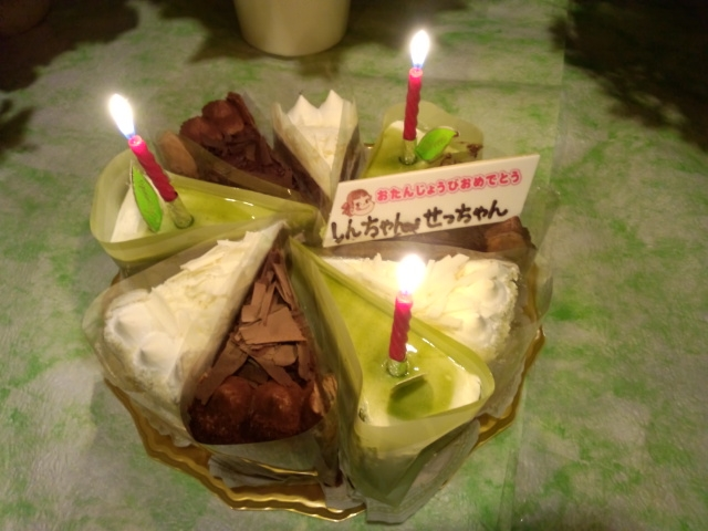 0308-cake.jpg