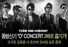 TVXQ_O_POSTER2