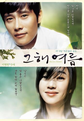 hyon_poster1
