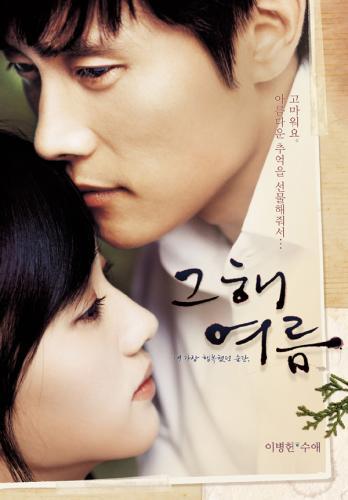 hyon_poster2