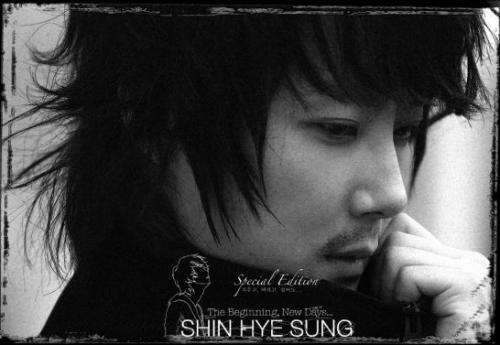 shinhwa_Hye1