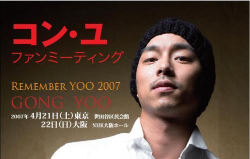 other_gonyoo