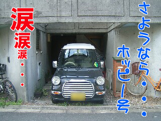 DSCF00012121.jpg
