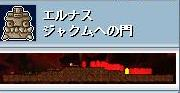 20070519A.jpg