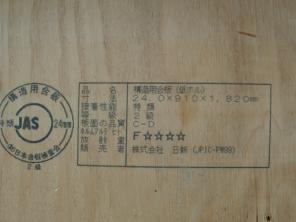 P7300075.jpg