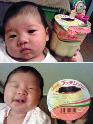 生後3週間の赤ん坊の頭部とほぼ同等サイズとお考えください。