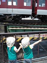 電車だわ1