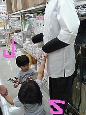 20070723200134.jpg