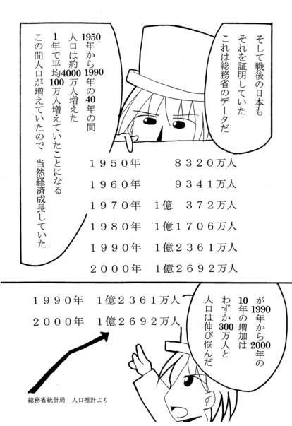 20070221043243.jpg