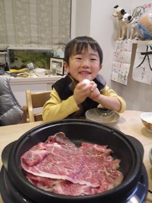肉の日すき焼き
