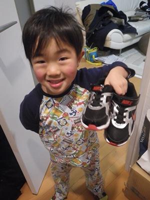 靴買ってもらっちゃった