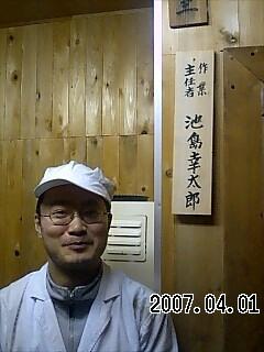 20070403013956.jpg