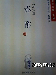 20070413035215.jpg
