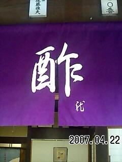 20070424013717.jpg