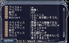 071005omake2.jpg