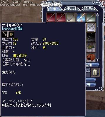 bi_20070921235442.jpg