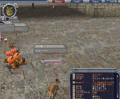 bi_20070930030425.jpg
