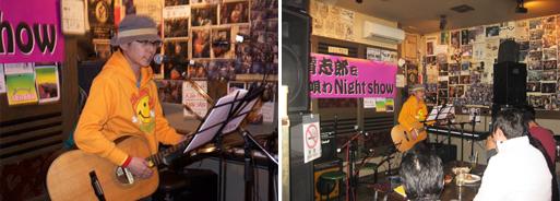 2012yanagisawa.jpg