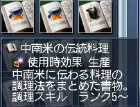 20060908101251.jpg