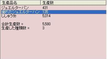 20061104215010.jpg