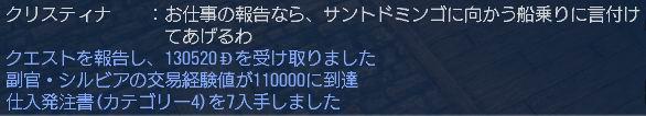 20061104223342.jpg