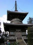 第一番 霊山寺