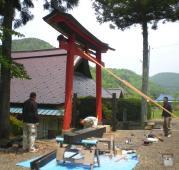 torii 2