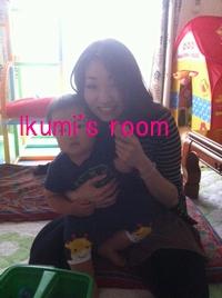 Yuuwa061811.jpg