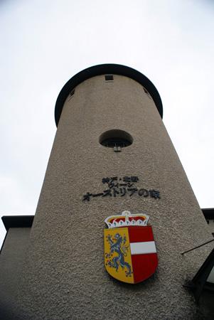 オーストリアの家