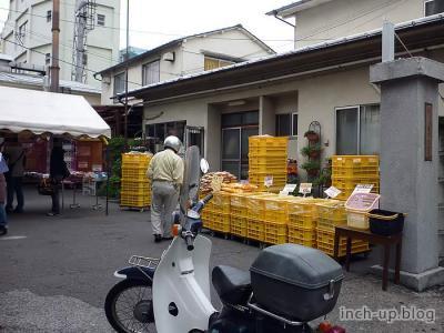 中野製菓店舗外観