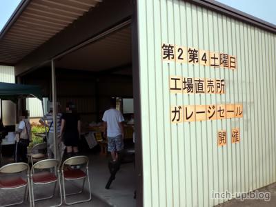 高柳製麺所の工場直売