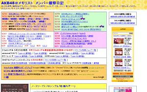 akb48-info.jpg