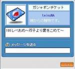 20060418173701.jpg