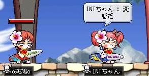 20060521193926.jpg