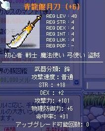 20060608005655.jpg