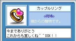 20060611134044.jpg
