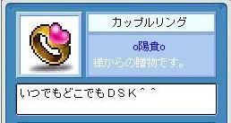 20060617203555.jpg