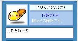 20060617204120.jpg