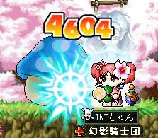 20060704020117.jpg