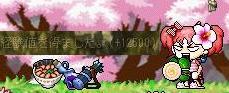 20060704020329.jpg