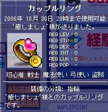 20060802185508.jpg
