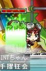20060921001205.jpg