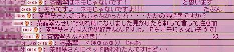 20060922004330.jpg