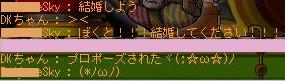 20061012235649.jpg
